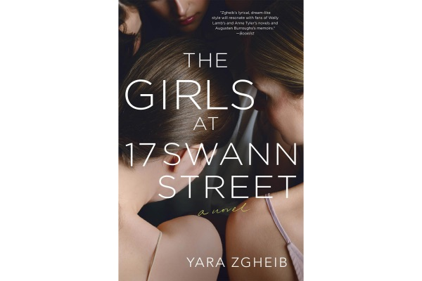 Book cover for The Girls at 17 Swann Street