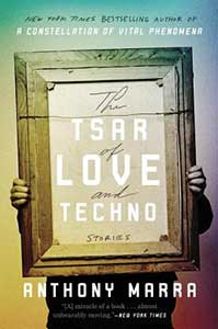 On the cover of The Tsar of Love and Techno, a person, who we see fingers and lower torso of, is holding a large wooden frame.