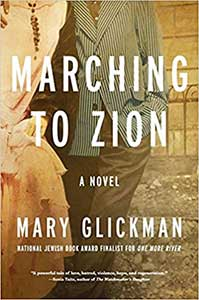 The book cover for Marching to Zion has what looks like a faded color photo of a man and a woman each from their necks to bottom of legs. The man is dressed in a pinstripe suit coat and the woman in is a light colored dress.